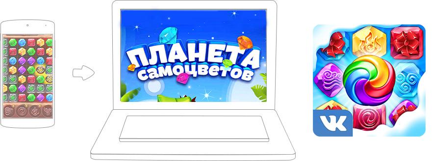 планета самоцветов игра скачать на компьютер бесплатно через торрент - фото 3