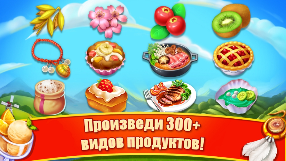 скачать бесплатно игру семейная ферма на компьютер на русском языке - фото 9
