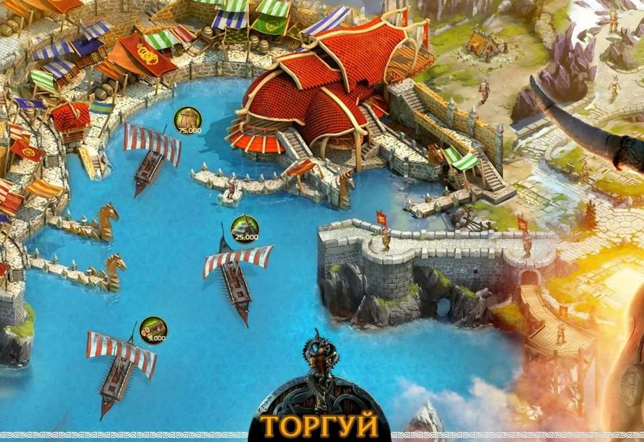 скачать игру викинги на компьютер - фото 8
