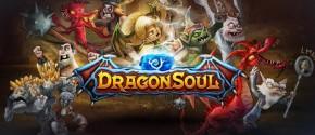 Dragon soul на компьютер